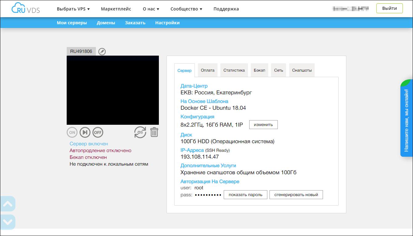 Платформа для проведения видеоконференций BigBlueButton. Установка - 9