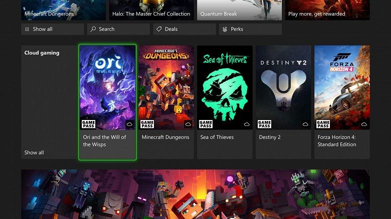 Microsoft запустит облачные игры на консолях Xbox к зиме