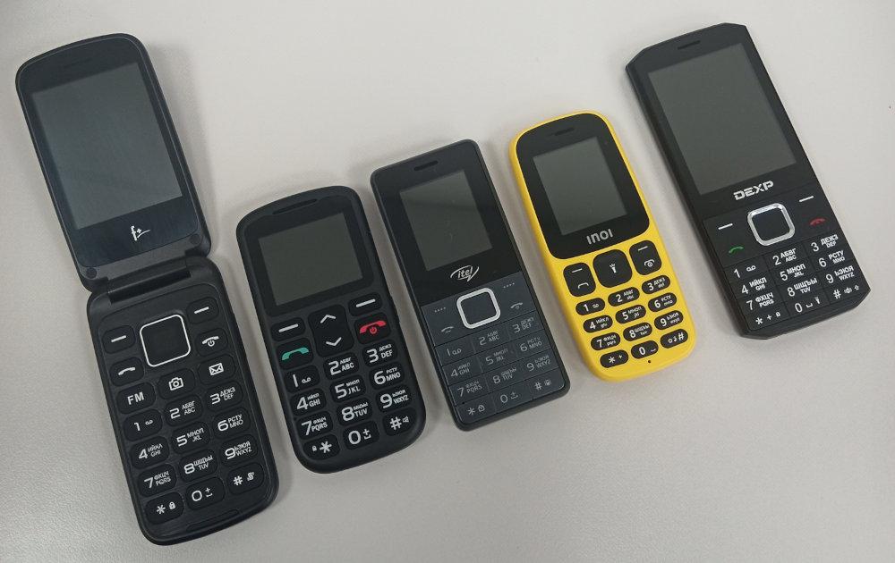 Трояны и бэкдоры в кнопочных мобильных телефонах российской розницы - 4