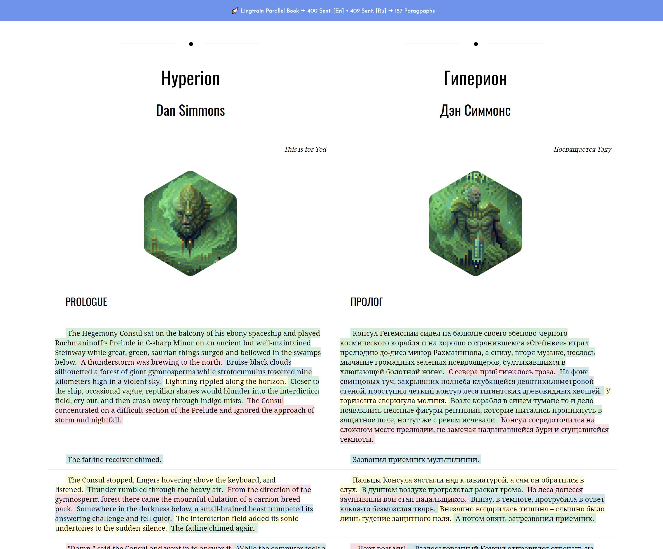 Сделай себе книгу для изучения языка с нейросетевыми иллюстрациями - 32