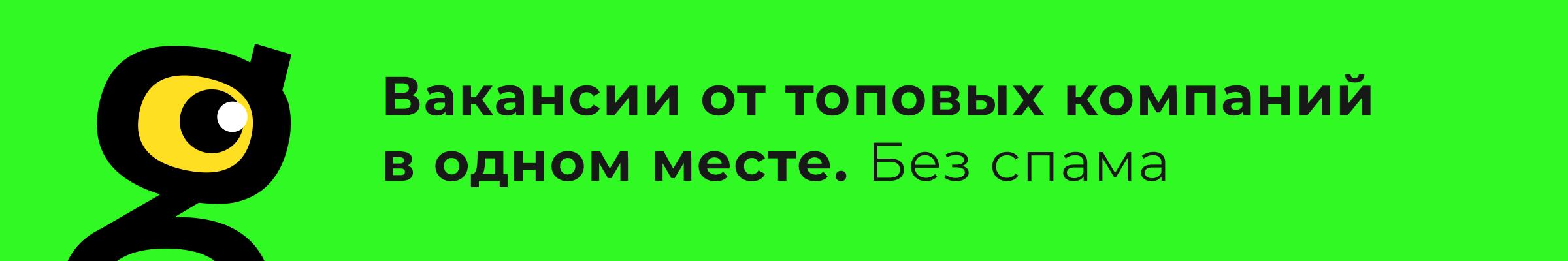 Как в России пытаются воскресить мамонта - 17