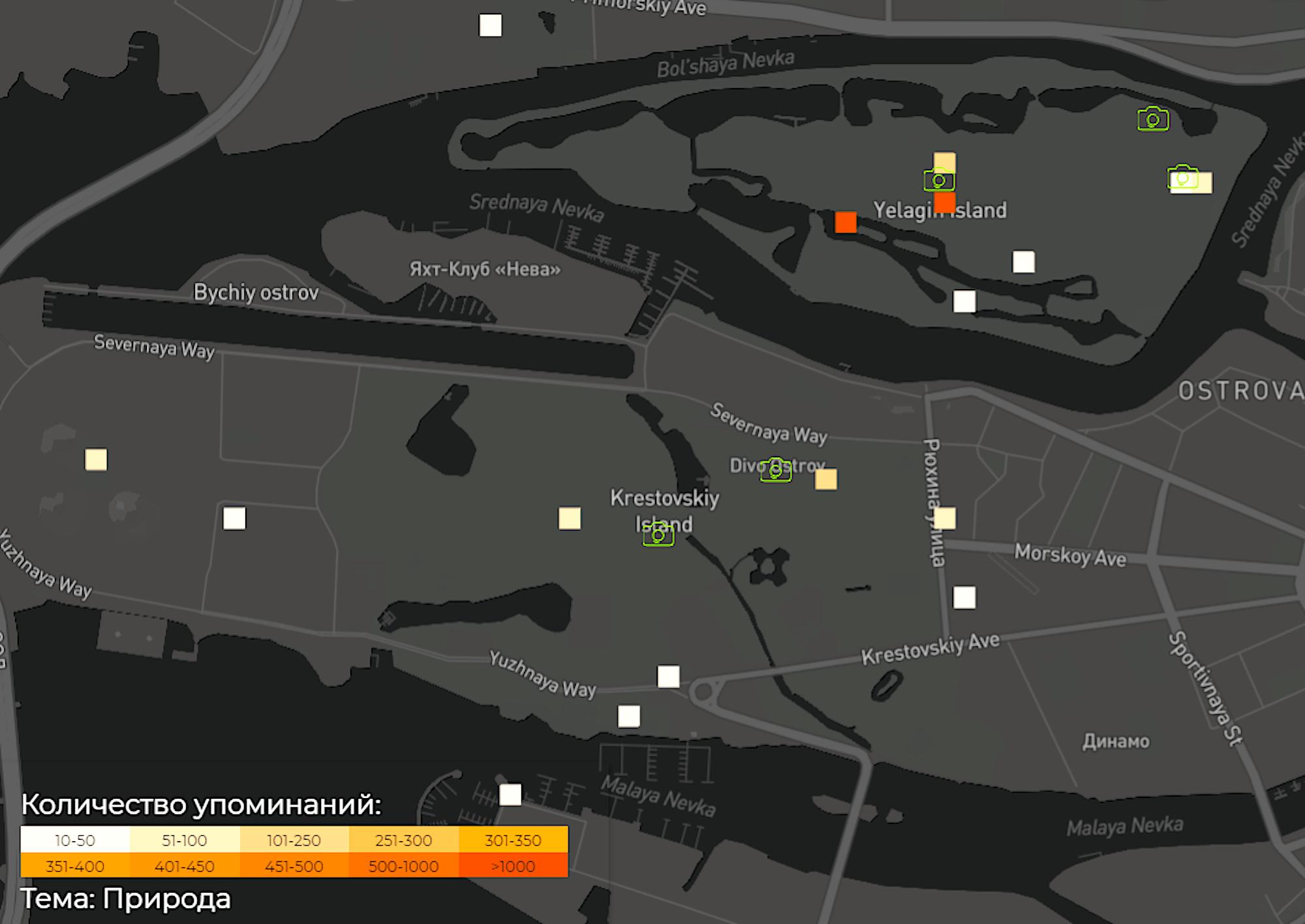 Визуализация «народных» объектов Санкт-Петербурга на основе анализа публикаций в соцсетях — коротко об исследовании - 5