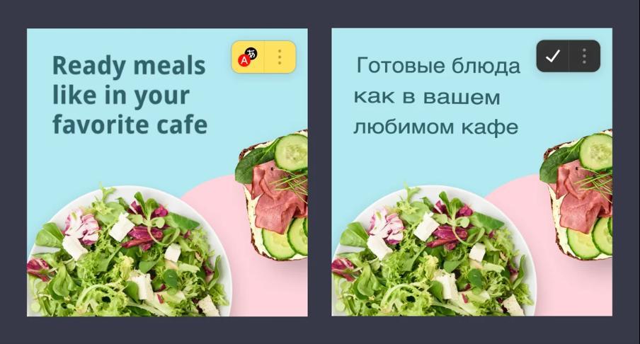 Как Яндекс помогает преодолеть языковой барьер: нейросетевой перевод видео, картинок и текста - 5