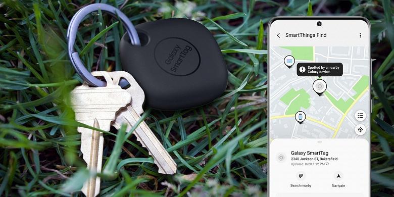В SmartThings Find уже 100 млн устройств: с помощью сервиса Samsung ежедневно находят 230 000 забытых или потерянных гаджетов