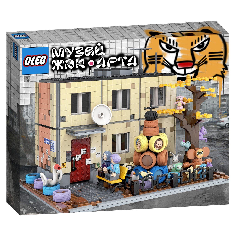 Lego Ideas: как авторские идеи превращаются в конструкторы - 17