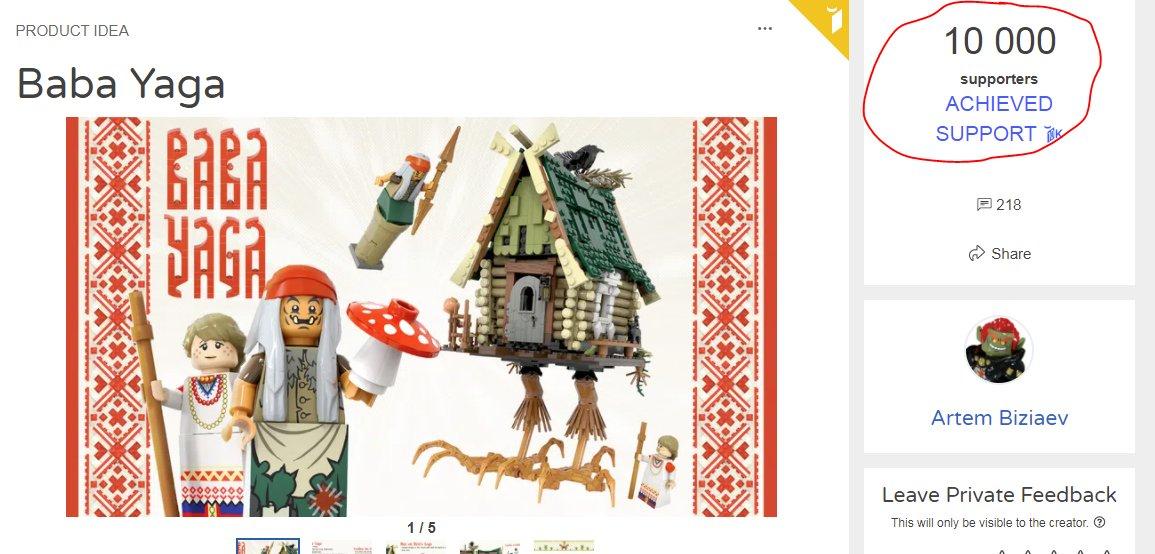 Lego Ideas: как авторские идеи превращаются в конструкторы - 2