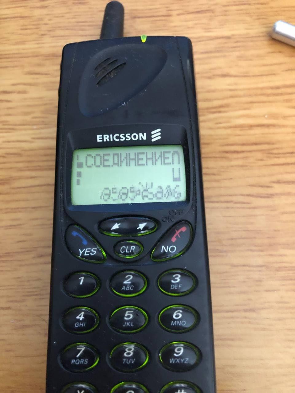 Привет из 1998 года: мобильный телефон Ericsson SH888 - 11