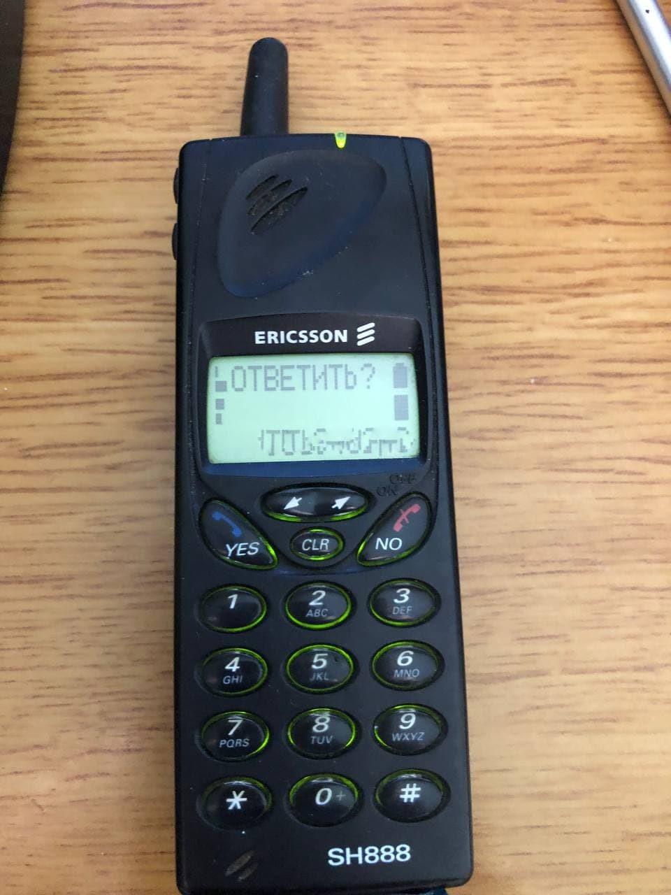 Привет из 1998 года: мобильный телефон Ericsson SH888 - 12
