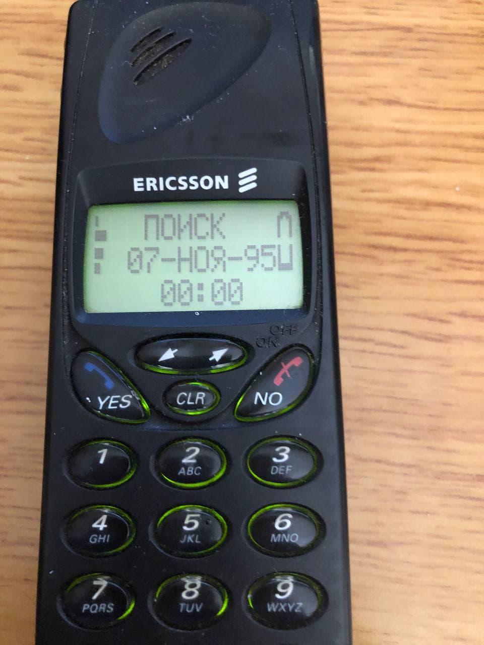 Привет из 1998 года: мобильный телефон Ericsson SH888 - 8