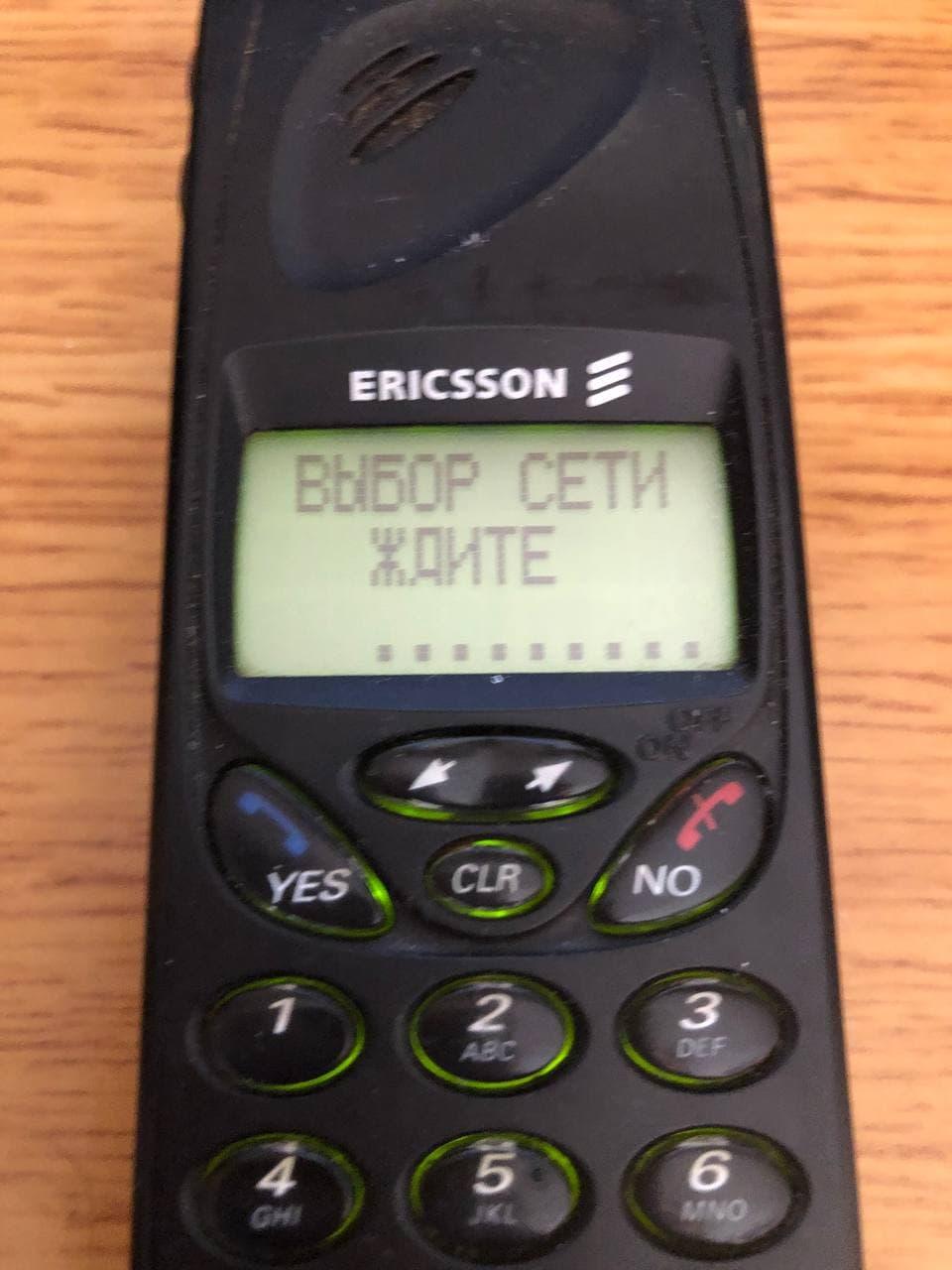 Привет из 1998 года: мобильный телефон Ericsson SH888 - 9