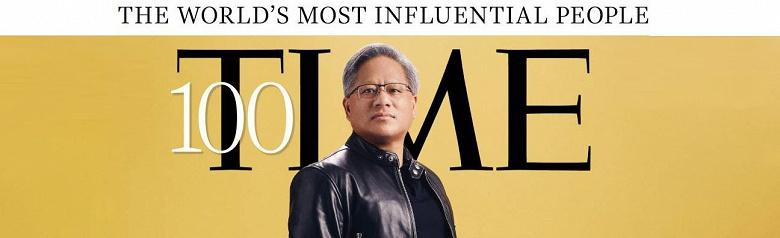 Генеральный директор Nvidia назван журналом Time одним из самых влиятельных людей 2021 года