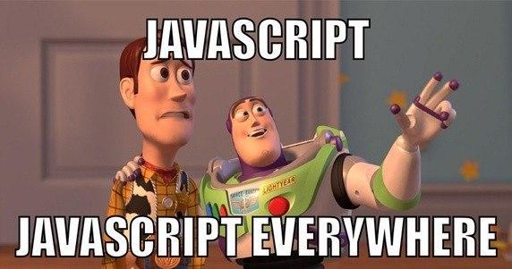 Любопытные извращения из мира IT, или зачем мы JS в C++-код вкомпилили - 6