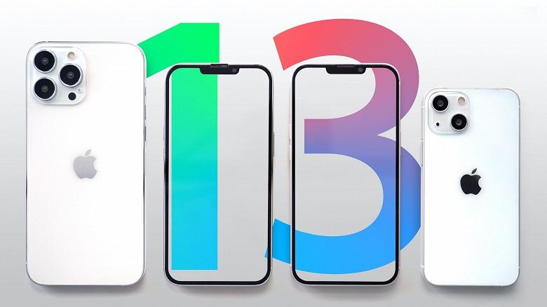 Аккумуляторы в iPhone 13 действительно стали больше. Минимум на 11%