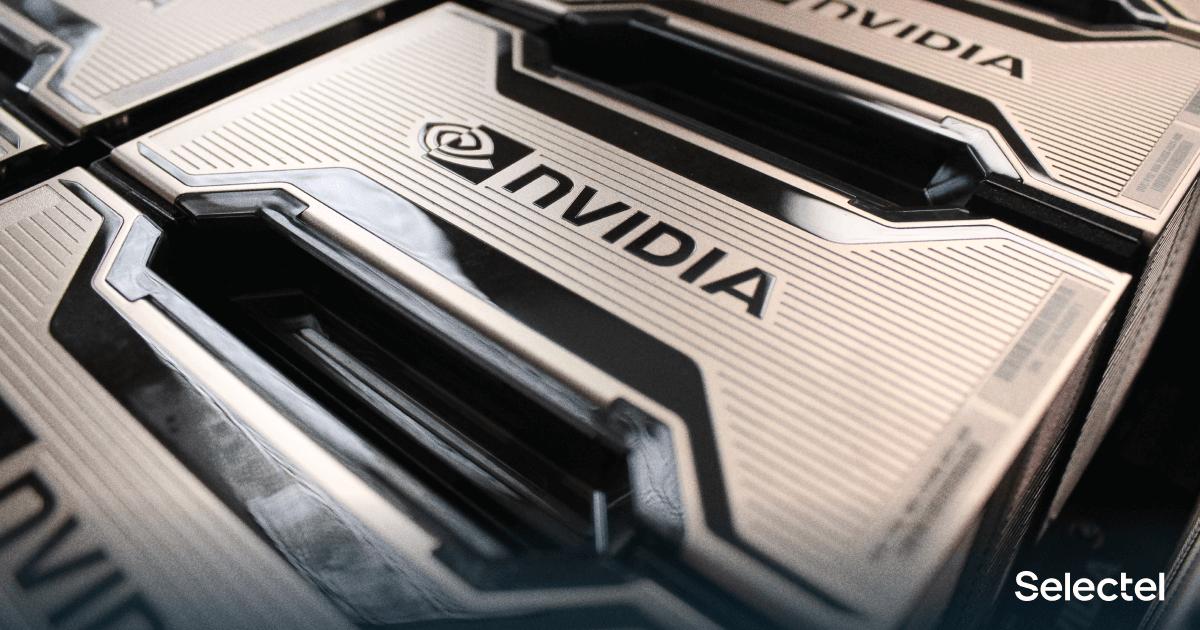 Разбираем редкого зверя от Nvidia — DGX A100 - 1