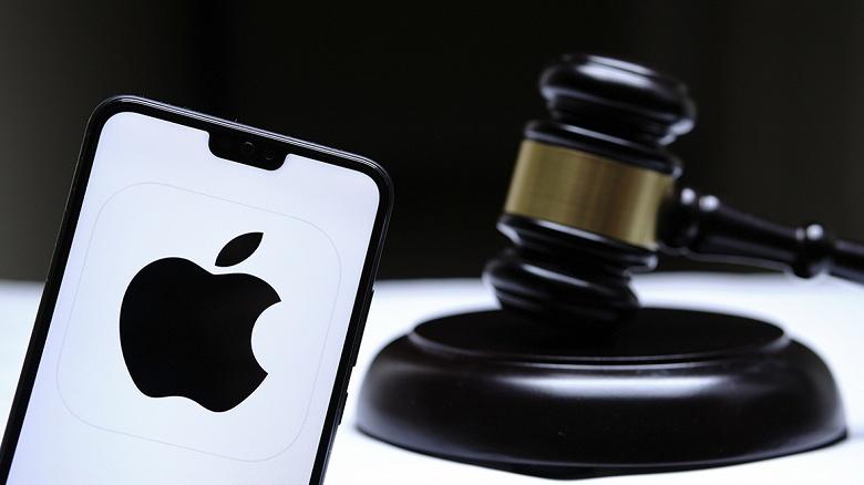 Против Apple подан групповой иск за размещение в App Store фишингового приложения, замаскированного под криптовалютный кошелек