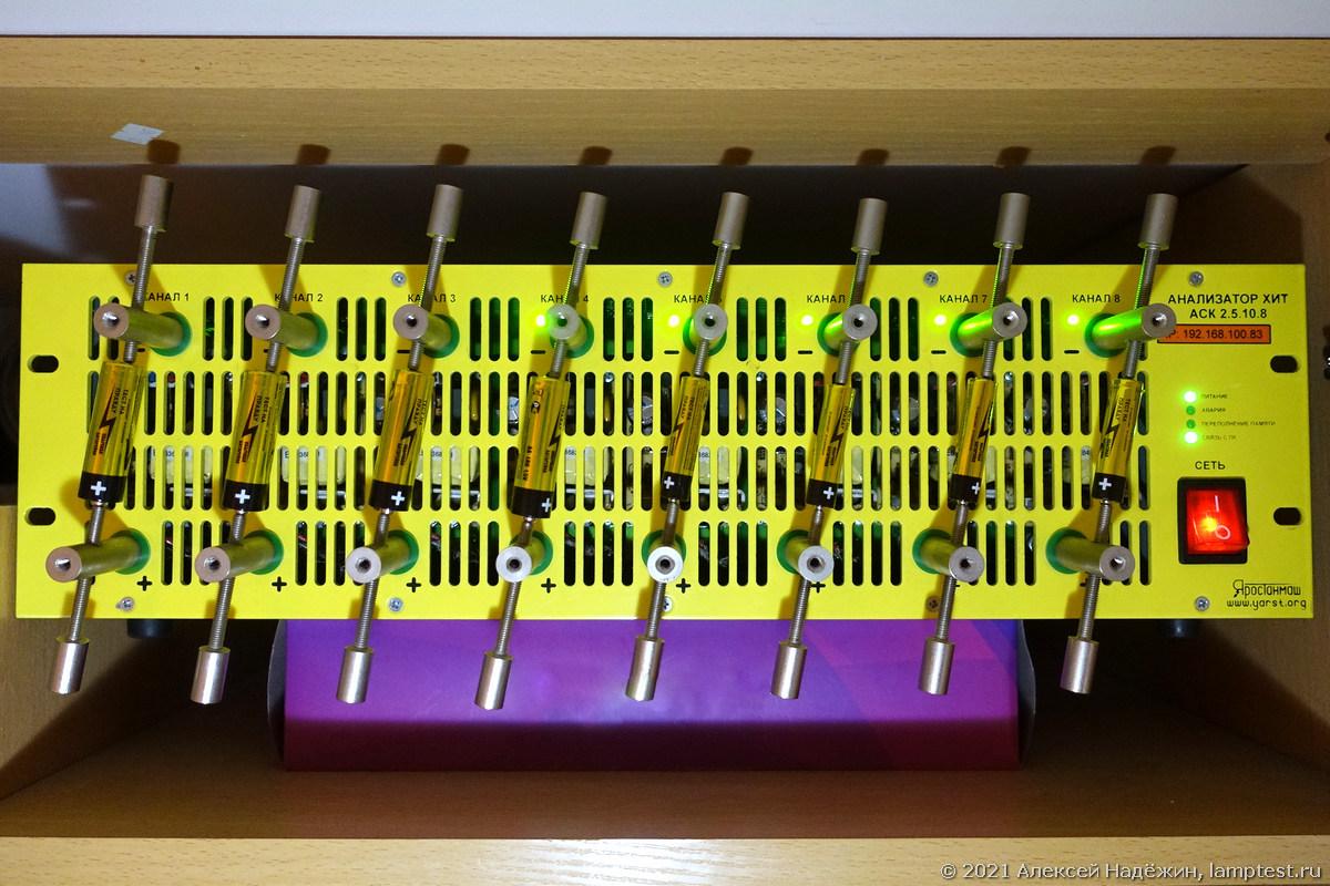 Батарейки «Тест на правду» - 3