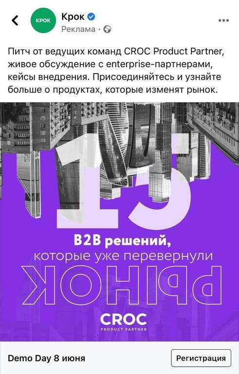 Исповедь диджитал-стратега в b2b: ИИ, космический туризм, котики и грабли - 12