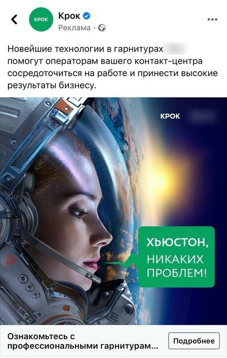 Исповедь диджитал-стратега в b2b: ИИ, космический туризм, котики и грабли - 4