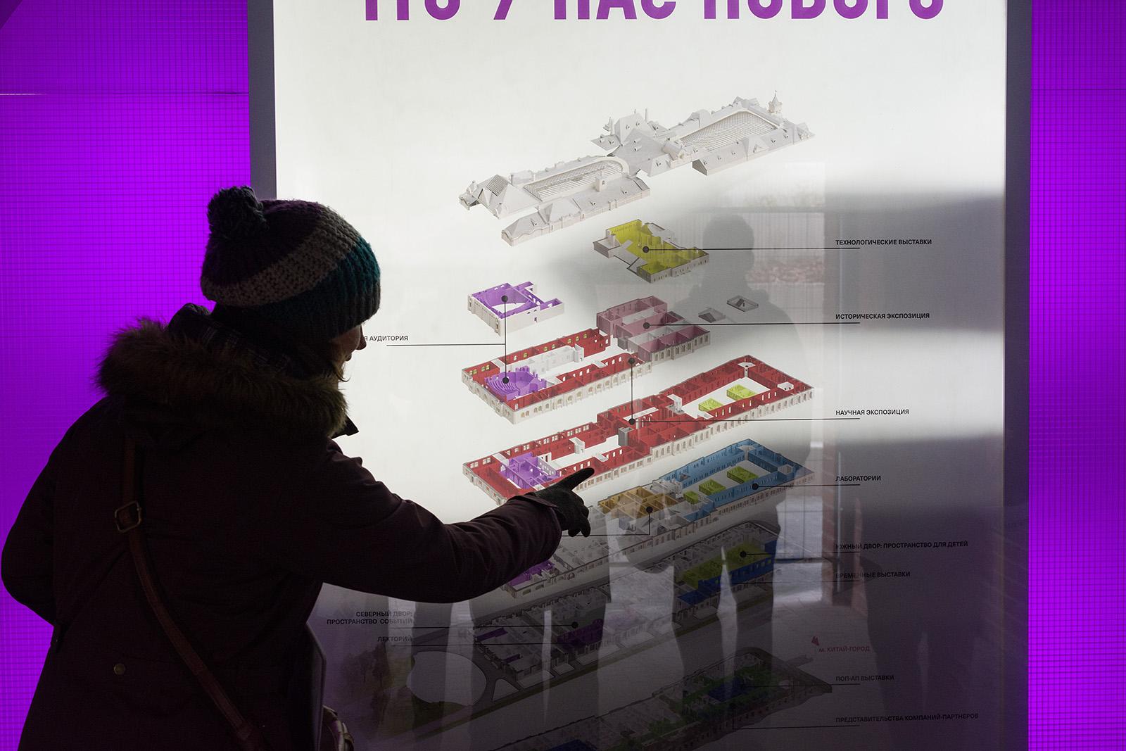 Как идёт реконструкция Политехнического музея? Часть 1 - 13