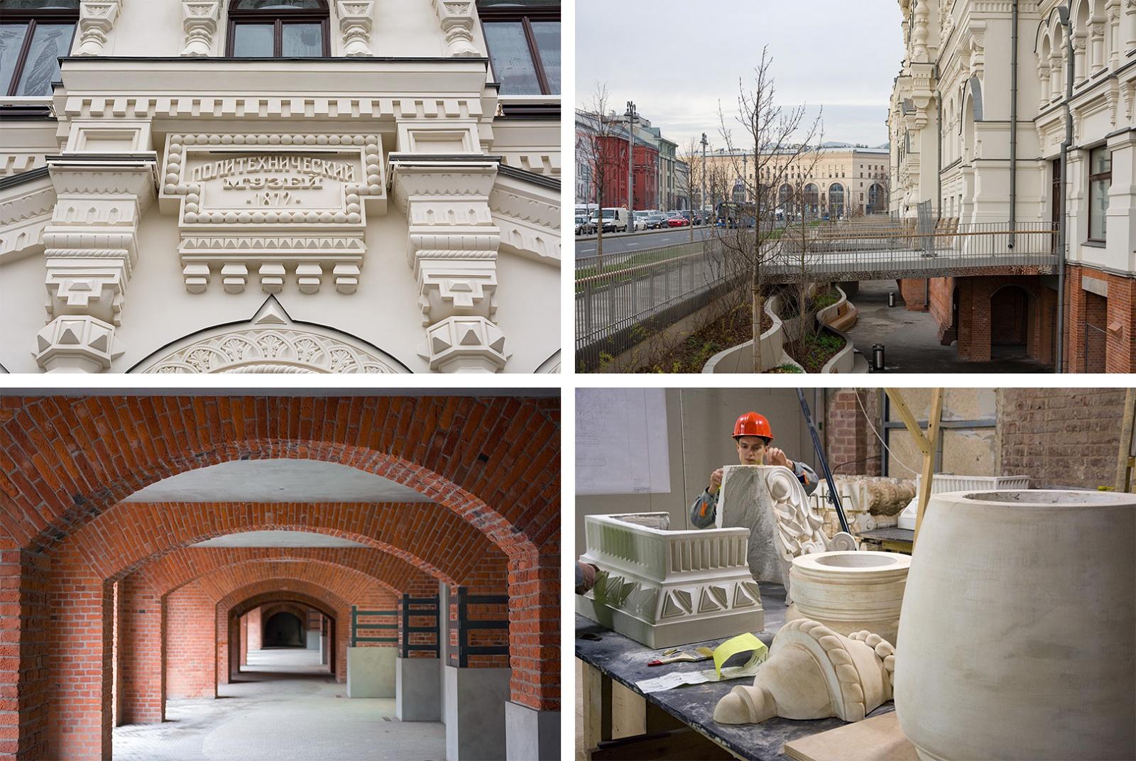 Как идёт реконструкция Политехнического музея? Часть 1 - 1