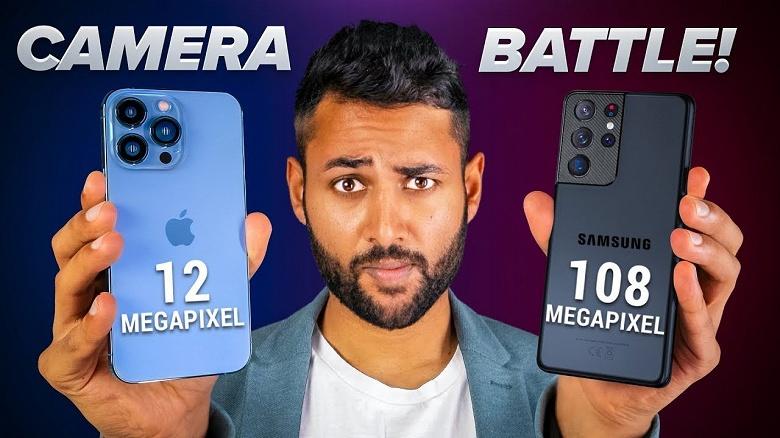 iPhone 13 Pro Max против Samsung Galaxy S21 Ultra. Смартфоны сравнили в крупном тесте камер