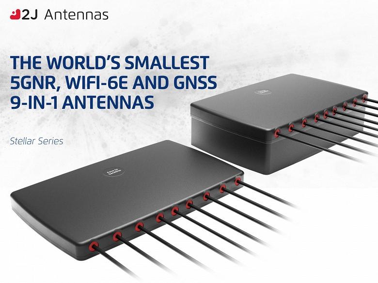 2J Antennas называет антенны серии Stellar самыми маленькими в мире комбинированными антеннами «9-в-1», поддерживающими 5GNR, WiFi-6E и GNSS