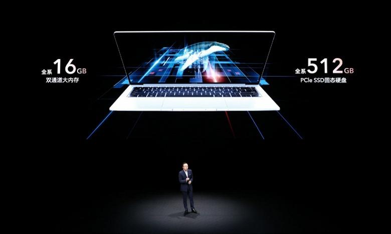 Экран 14,2 дюйма разрешением 2520 х 1680 пикселей, 90 Гц, процессоры Tiger Lake-H35 Refresh, GPU Nvidia GeForce MX450 и NFC. Представлены ноутбуки Honor MagicBook V14 2021