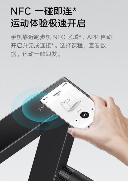 Xiaomi представила умную беговую дорожку с NFC и автоматической регулировкой скорости. Первые покупатели получат бонусом браслет Mi Band 6 NFC