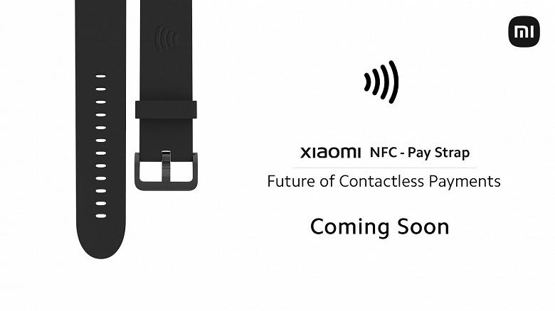 «Будущее бесконтактных платежей»: представлены ремешки Xiaomi с NFC-модулем