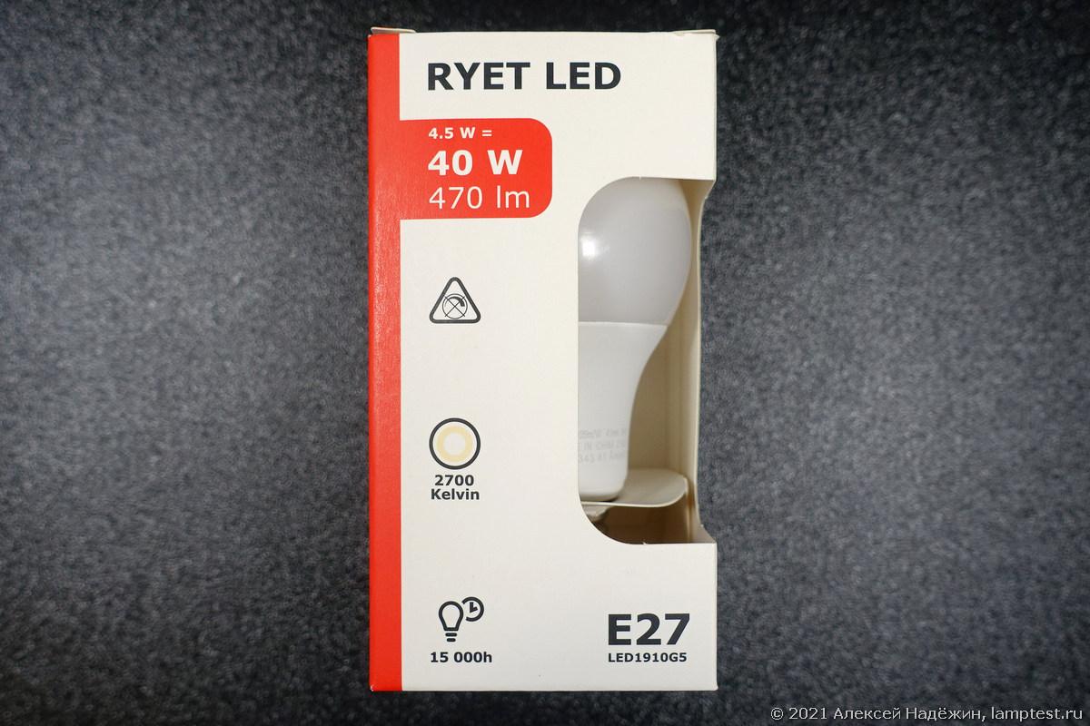 Идеальная светодиодная лампа за 21 рубль - 2