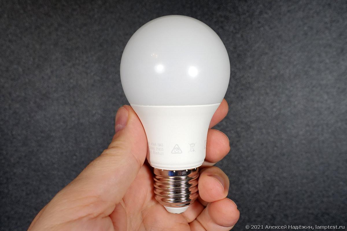 Идеальная светодиодная лампа за 21 рубль - 1