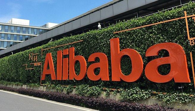 Крупнейшая торговая площадка Alibaba прекращает продажу оборудования для майнеров