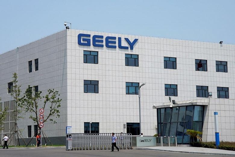 Основатель Geely создает предприятие по производству смартфонов