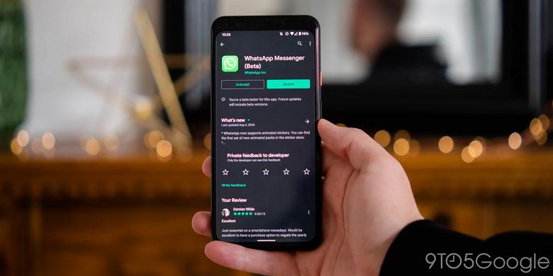 Скоро WhatsApp сможет работать на нескольких смартфонах одного пользователя одновременно
