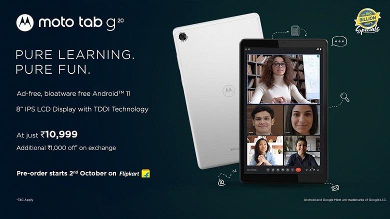 8-дюймовый экран IPS, аккумулятор емкостью 5100 мА·ч, 5-мегапиксельная камера и чистая Android 11 за 150 долларов. Представлен бюджетный планшет Moto Tab G20