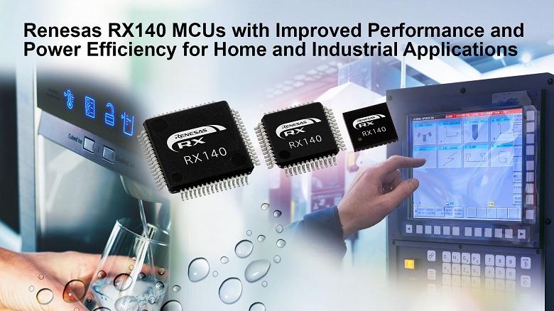 Микроконтроллеры Renesas RX140 вдвое превосходят своих предшественников по производительности