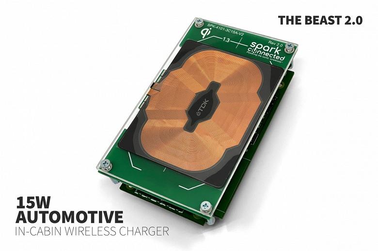 Spark Connected и TDK представили встраиваемое беспроводное зарядное устройство The Beast 2.0 для салонов автомобилей