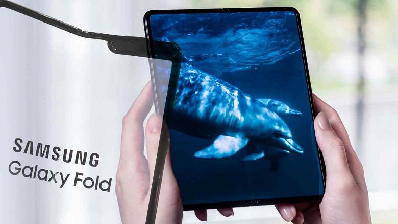 Высокий спрос на микросхемы и складные смартфоны позволит Samsung превзойти ожидания аналитиков