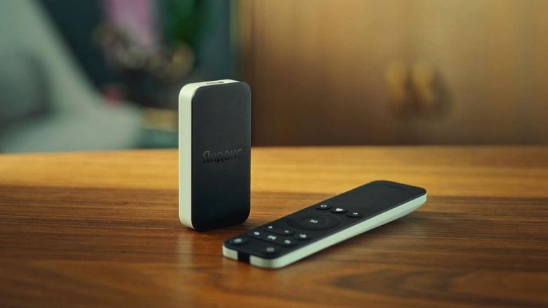 Яндекс представил «Модуль» — этот гаджет сделает телевизор умным