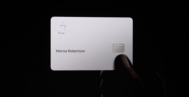 Банки хотят снизить комиссии за транзакции по картам Apple Card. Apple недовольна