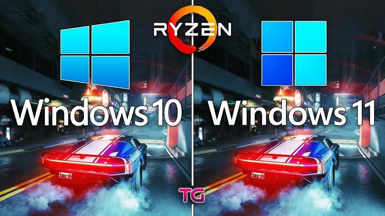 Действительно ли процессоры Ryzen хуже показывают себя в играх под Windows 11? Тесты в современных играх дают ответ