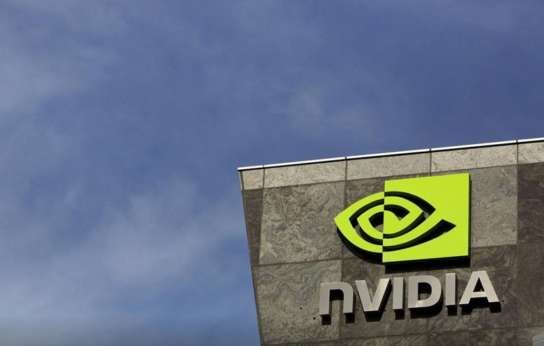 ЕС изучит приобретение компании Arm компанией Nvidia