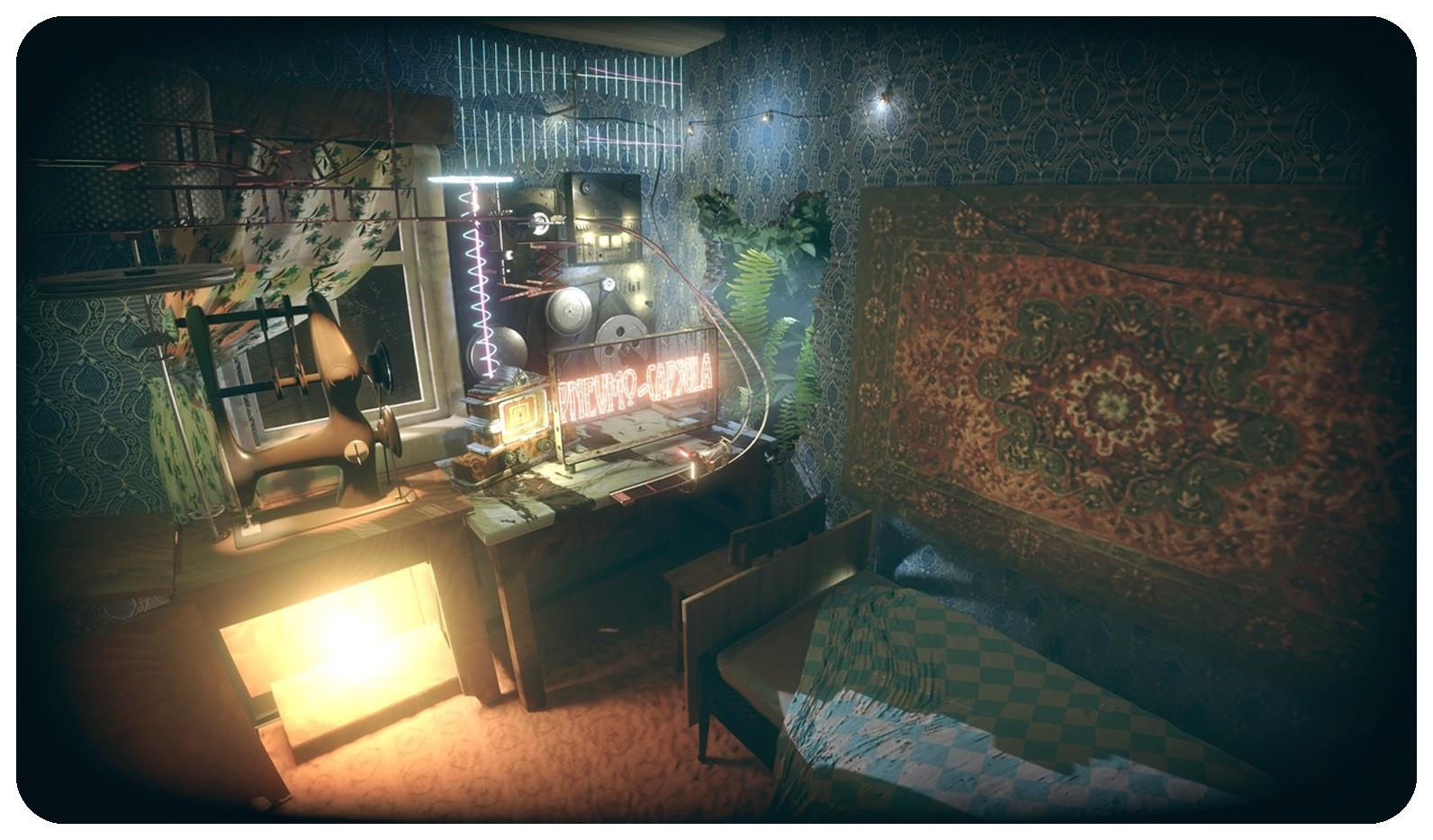 """Рис. 3. Скриншот игры. Первый уровень """"Дом Белинского"""""""