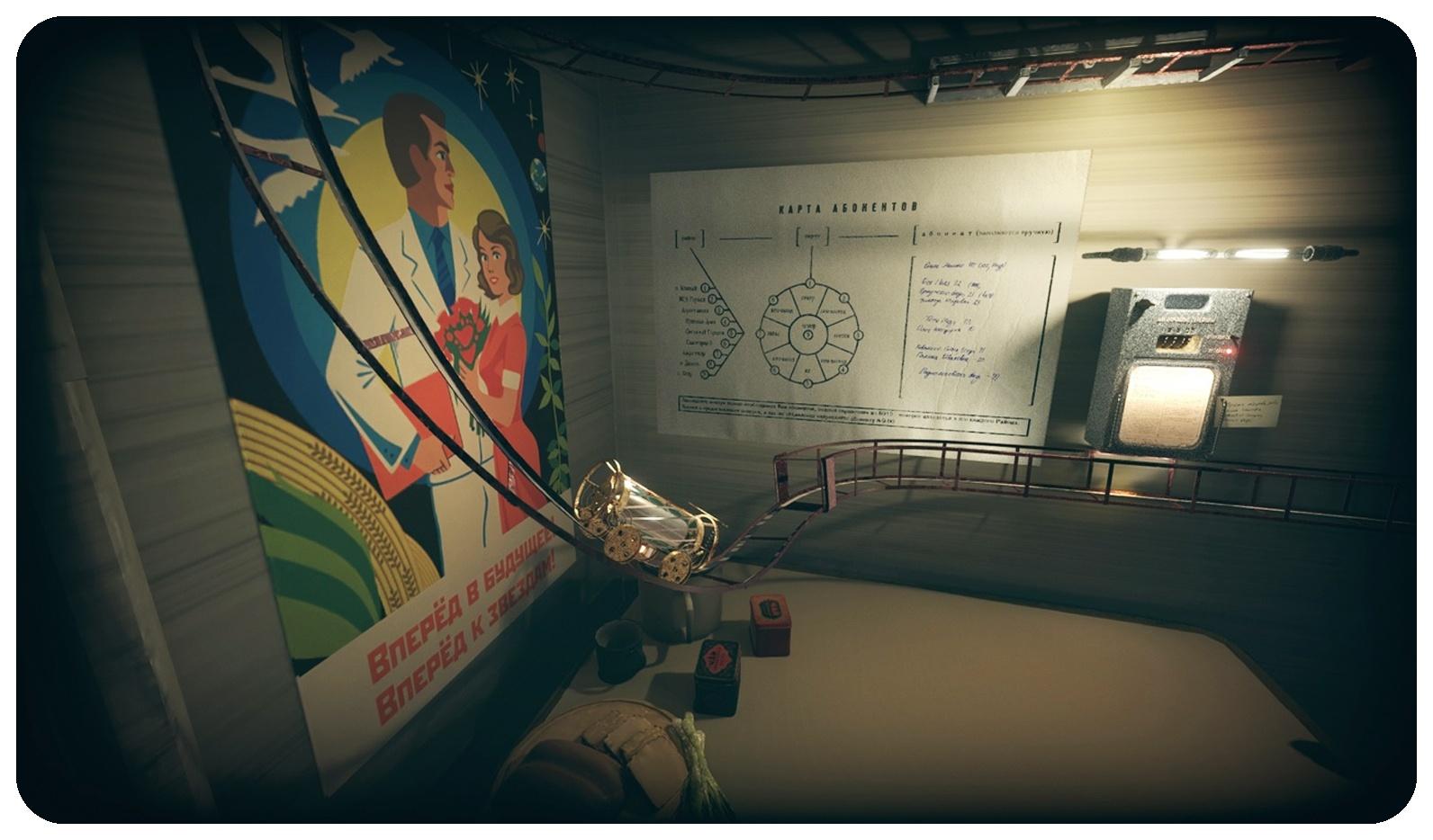 Рис.5.  Игра изобилует плакатами в стиле соцреализма