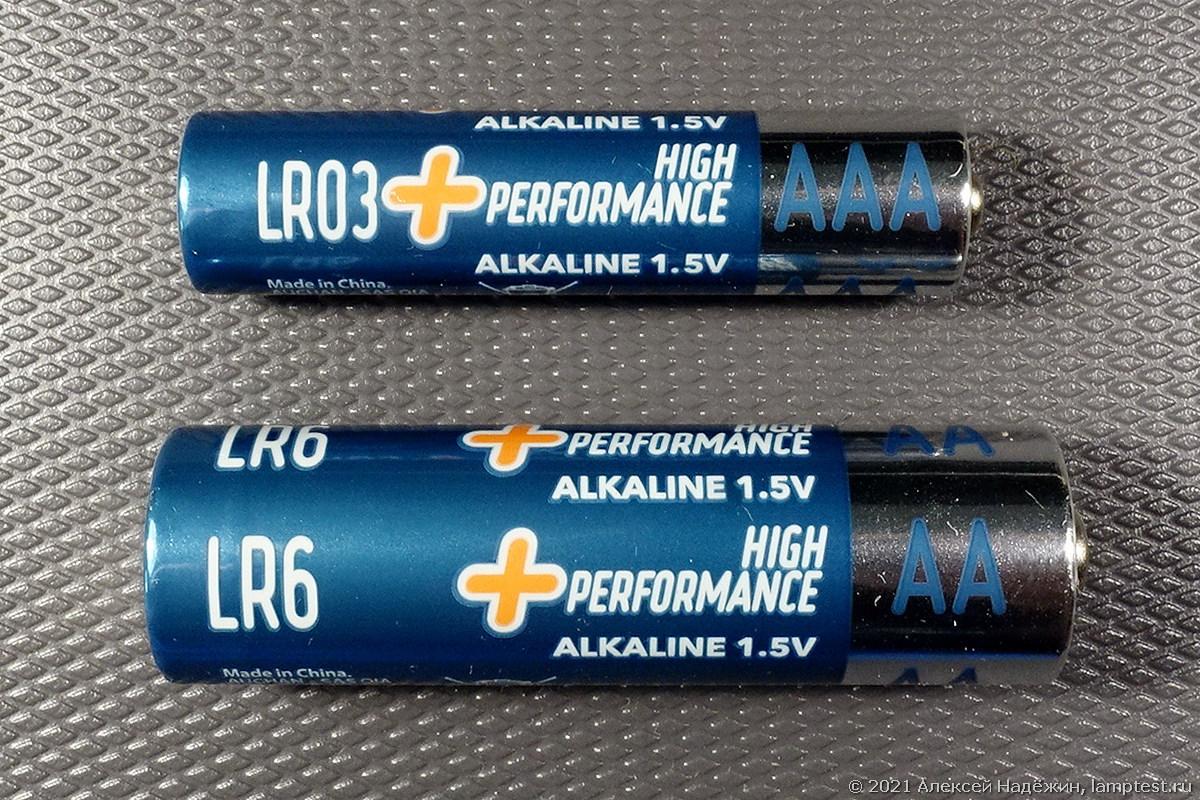 Лучшие в мире батарейки по 13 рублей - 1