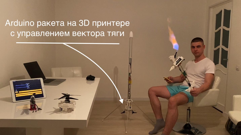 """Ракета и меч-огнемет (который """"не меч"""" и """"не огнемет"""")"""