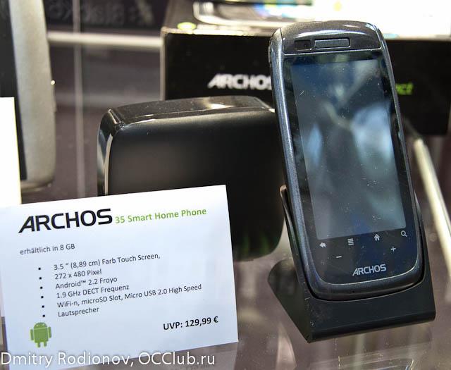 Блог компании Юлмарт / Cebit 2012. День второй — Blackberry, Archos, MSI, Gigabyte
