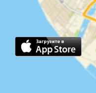 Скачать в AppStore