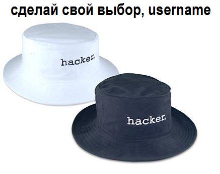3 истории Ethic Hack. Как хакеры помогают QIWI ликвидировать баги