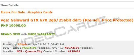 3D-карта GeForce GTX 670 замечена в одном из онлайновых магазинов